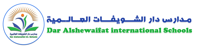 Daralshewifat International Schools